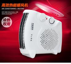 兴安邦乐微型小空调 冷热两用迷你小空调 办公室取暖器