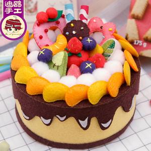 不织布手工diy生日蛋糕收纳盒图片