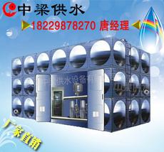 无塔供水设备 无塔供水器 中梁恒压变频供水设备 不锈钢保温水箱