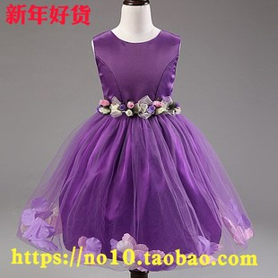 2017 summer party girl dress kids skirt princess show dress
