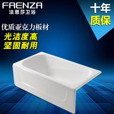法恩莎浴缸亚克力单裙边家用1.35至1.7米 F1512Q  F1712Q F1351Q