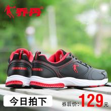 子透气皮面运动鞋 2018新款 休闲旅游鞋 男秋 乔丹男鞋 秋季正品 跑步鞋