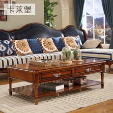 美式实木雕花茶几 欧式仿古色抽屉方几 客厅抽屉功夫茶几包邮