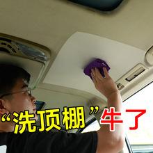 汽车内饰清洗剂清洁室内洗车用品真皮革座椅顶棚绒布织物强力去污