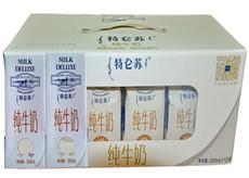 蒙牛特仑苏纯牛奶250mlX12盒礼盒装新鲜日期特价多省包邮