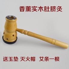 木制肚脐疗葫芦灸艾灸盒随身灸家用艾叶温灸器具妇科腹部熏艾条锤