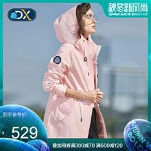 外套 Discovery户外2019春夏冲锋衣女潮牌单层透气时尚 休闲中长款