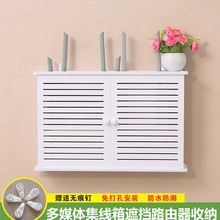 Wireless router receiving box multifunctional wall-mounted set-top box shelf WiFi perforation-free living room household