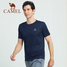 骆驼户外速干T恤男女春夏健身运动短袖男吸汗透气体恤圆领速干衣