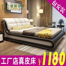 真皮床主卧双人床1.8米现代简约婚床榻榻米1.5米欧式皮艺床软体床