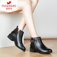 富贵鸟女靴2018秋冬新款低跟平底真皮短靴纯黑色百搭套脚矮靴