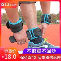 沙袋绑腿跑步训练运动负重装 备学生儿童女舞蹈绑脚手腿部健身男