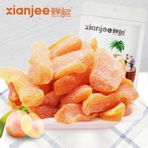 鲜记 黄桃干100g*2袋休闲零食果脯蜜饯水果干桃肉