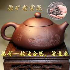 宜兴紫砂壶纯全手工老紫泥石瓢壶刻绘名家 泡茶茶壶茶具套装特价