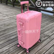 代购正品拉杆箱旅行箱24铝镁合金万向轮复古20寸登机箱男女托运箱