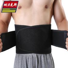 运动护腰带男篮球护具健身跑步深蹲腰带训练束腰收腹带女护腰装