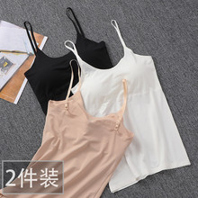 White Ice Silk Searless Bra Long Suspending Underwear Students Underwear Bottom Anti-wearing, Light-wiping, Breast-wrapping, Beautiful vest