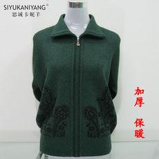 中老年女装冬季妈妈装针织衫外套羊毛衫女翻领毛衣加厚开衫 大码