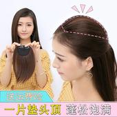假发片头顶补发片 全真发丝 仿真发无痕头顶蓬松垫头发内蓬垫