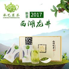 2017杭州西湖龙井茶正宗明前二级新茶绿茶礼盒装清香型茶叶250g装