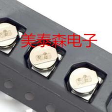 法拉电容 高奇普KORCHIP 3.3V0.07F SM3R3703T01U 备用电池