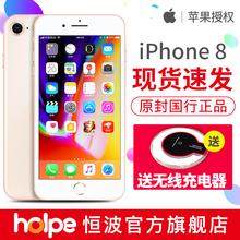 苹果8【送无线充电器】Apple/苹果 iPhone 8 iphoneXr 新款9iphone XS iPhoneXs Max全网通手机正品国行