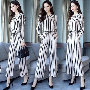 2019春装新款韩版女装早春气质时尚阔腿裤套装御姐洋气条纹两件套
