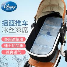 迪士尼婴儿摇篮凉席冰丝新生儿夏季手推车小席子宝宝通用儿童车垫