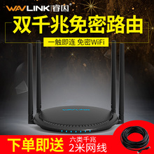Ruiyin A42 Wireless Router Gigabit Port Household Gigabit Dual Frequency Ac1200M5G Wireless Wifi Broadband Intelligent High Speed and Stable Mobile Telecom Unicom Fiber Crossing Wall King