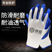 Non-domestic freight nylon nitrile labor protection gloves hanging glue dipping, anti-skid, wear-resistant and waterproof thin section