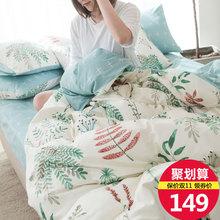 秋冬ins床上四件套全棉纯棉被套床单三件套床上用品4件套1.8m双人