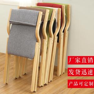 实木折叠椅子拆洗简约家用靠背 家布艺餐椅办公电脑椅书桌休闲椅沙滩椅