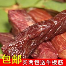 牛肉干 内蒙古牛肉干手撕风干牛肉干独立包装特产零食
