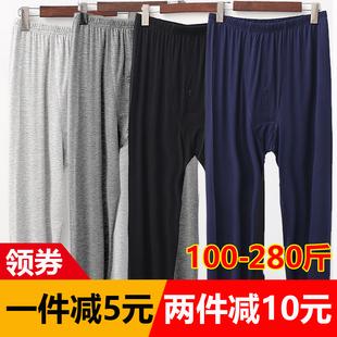 秋裤男莫代尔单件纯棉薄款高腰加肥加大码宽松打底裤衬裤线裤夏季