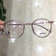 Sophia Han version super light TR90 retro big box slim thin spectacles frames for men and women glasses frames with lenses 945