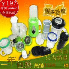 香港品牌多功能破壁料理机 搅拌机绞肉机干磨机 食品加工机辅食