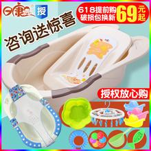 日康婴儿浴盆宝宝洗澡盆大号加厚可坐躺儿童沐浴桶小孩新生儿用品