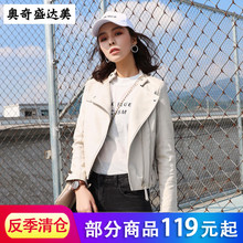 Spring and Autumn 2009 New Pu Leather Short-style Women's Short-style Korean Edition Slim Locomotive Leather Jacket Women's Outerwear Winter