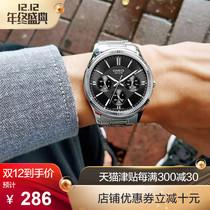 手表MTP1375D 卡西欧手表男casio时尚 简约皮钢带防水石英男士 1374
