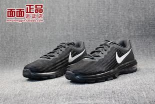 NIKE AIR MAX FULL RIDE TR 男子气垫训练鞋 869633-010-011