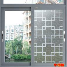 90cm窗花纸窗贴磨砂贴纸卫生间透光不透明浴室玻璃纸遮光窗户贴膜