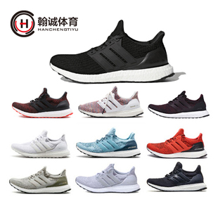 Adidas Ultra Boost UB 3.0 /4.0 BB6173 BB6166  BB6059 BY8888