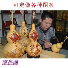 艺术葫芦特色工艺礼品高级生日创意礼物 定做天然纯手工烙画雕刻