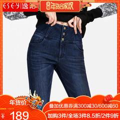 逸阳女裤加绒加厚2018秋冬季新款弹力高腰排扣牛仔铅笔裤修身显瘦