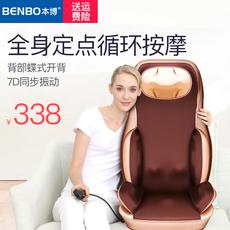 本博颈椎按摩器多功能颈部腰部肩部背部全身电动枕头家用靠垫椅垫