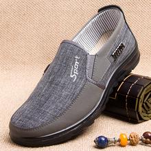 男款老北京布鞋男中年人爸爸鞋正品休闲鞋子男式老年人男士工作鞋