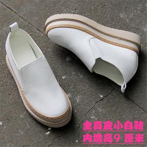 <span class=H>软皮</span><span class=H>内增高</span>厚底百搭松糕鞋 小码小白鞋女31 32 33 34码新款真皮鞋