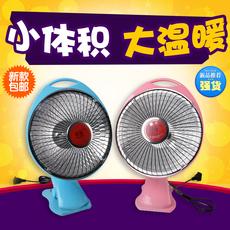 4寸6寸小太阳夹子取暖器烤火炉迷你暖风机电暖气片节能电暖器