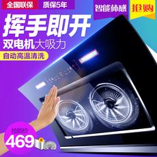 广东欧派抽油烟机特价大吸力自动清洗侧吸式家用双电机吸油烟机