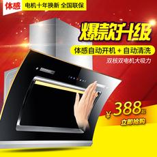 大吸力 家用特价抽油烟机侧吸式全自动清洗壁挂触控脱排式双电机